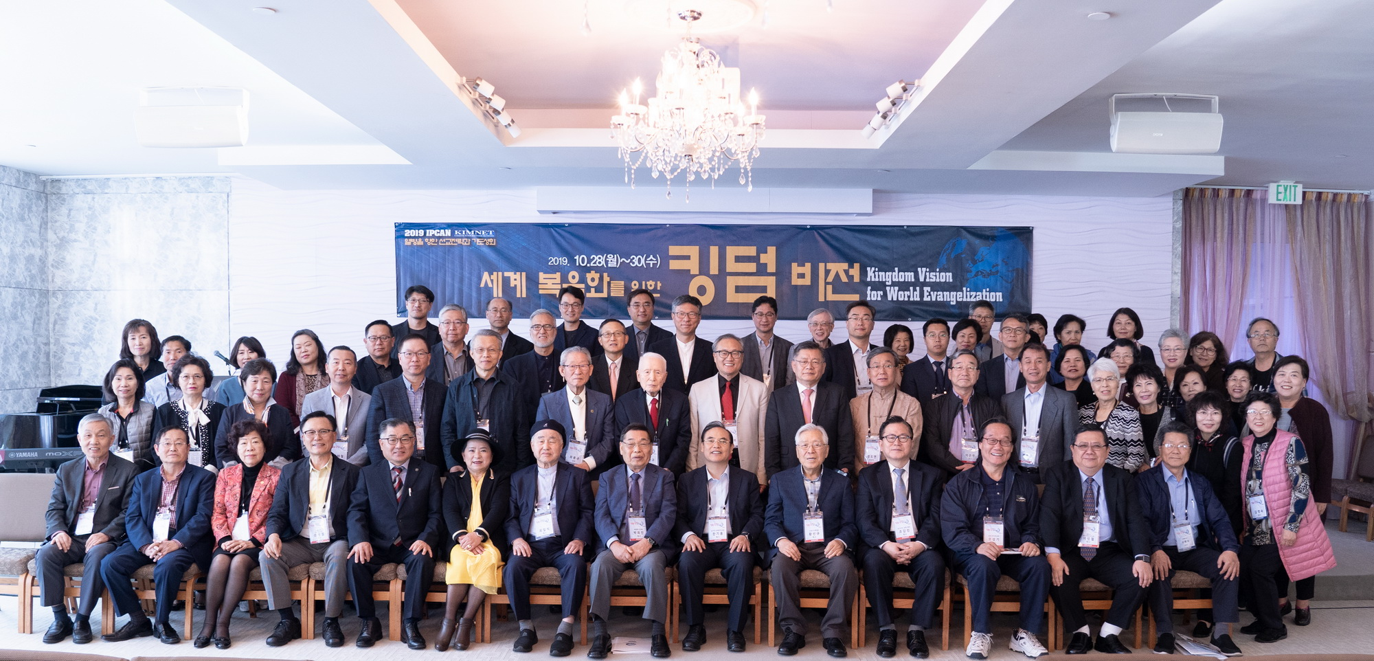 2019_IPCAN_Group_Photo_2000.jpg